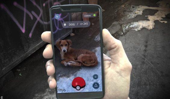 Социальная реклама на основе Pokemon Go